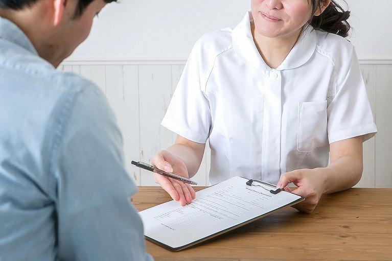 胃がん検診申込方法